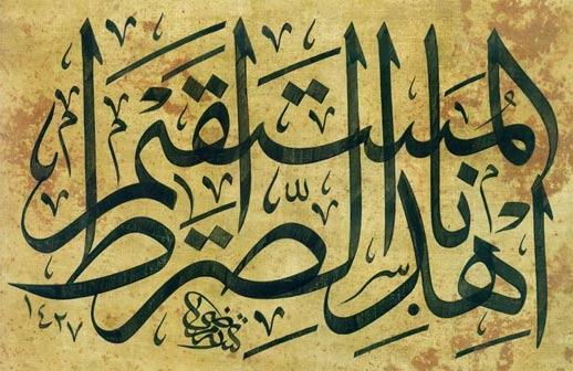 2007051900_blog.uncovering.org_letras_artes_caligrafia_arabe_Mustafa-Halim